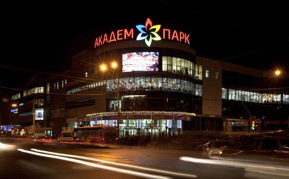 ТК Академ Парк Санкт-Петербург