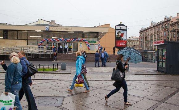 Сегодня День Города, дождь и