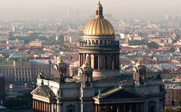 Названия Санкт-Петербурга: