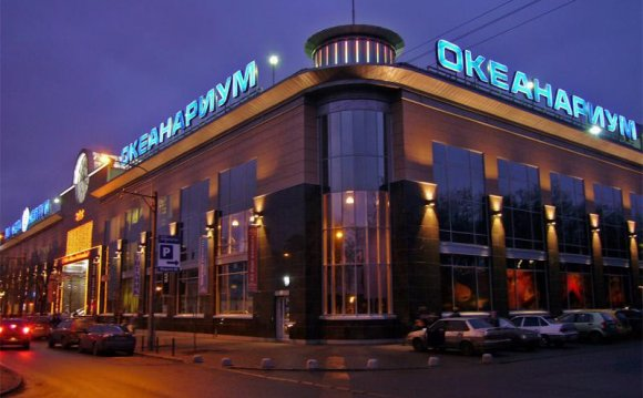 Океанариум, Санкт-Петербург