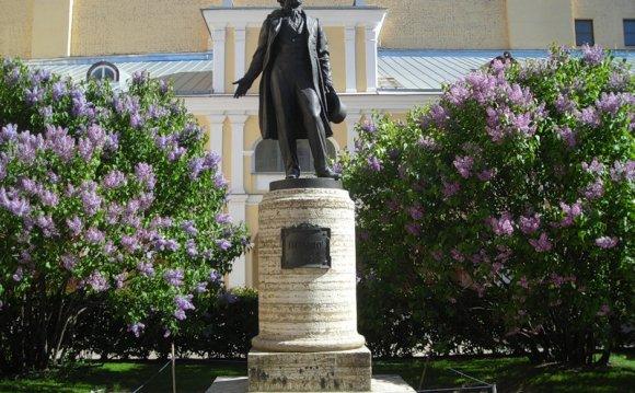 Памятник Пушкину в Санкт